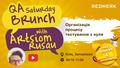 Redwerk QA Saturday Brunch with Artsiom Rusau