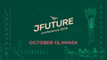 JFuture Conference 2018