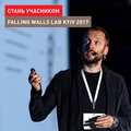 Falling Walls Lab Kyiv 2017