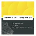 Конференция Chernihiv.IT Business