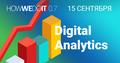 Howwedoit 0.7. Digital Analytics