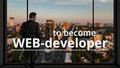 "Майстер клас ""To become a WEB-developer"""