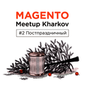 Magento Meetup Kharkov & Contribution Day
