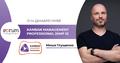 "Тренинг ""Kanban Management Professional (KMP2)"""