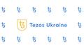 """On-line meetup """"Досвід отримання грантів"""" від Tezos Ukraine"""