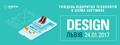 Design meetup