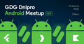 GDG Dnipro Android Meetup v3.0