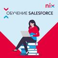 """""""Твой легкий старт в IT"""" — Бесплатный курс Salesforce от NIX"""