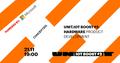 UNIT.IoT Boost #2: Hardware Product Development