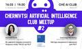 Chernivtsi Artificial Intelligence Club Meetup #2 NLP