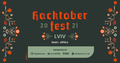 Hacktoberfest Lviv 2021