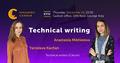 Kyiv Speakers' Corner: Technical Writing