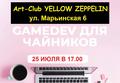 Встреча Indi-разработчиков Харькова