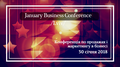January Business Conference