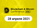 Blockchain & Bitcoin Conference Kyiv 2021