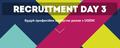 [Перенесено] Recruitment Day 3
