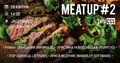 Meatup #2