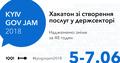 Kyiv Gov Jam 2018