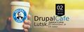 Drupal Cafe Lutsk #12