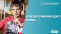 """Бесплатный вебинар """"10 способов оптимизации бюджета в AdWords"""""""