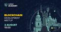 Cyber Academy Dev meetup Kyiv #3