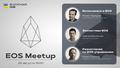 EOS Meetup