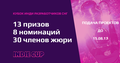 GTP Indie Cup summer'17