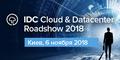 IDC Cloud & Datacenter Roadshow 2018: Multi Cloud Architecture in Next-Gen Datacenters