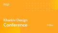 Kharkiv Design Conference