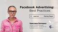 "Доповідь ""Facebook Advertising: Best Practices"""