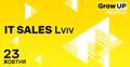 """Зустріч """"IT Sales Lviv"""""""