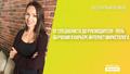 """Бесплатный вебинар """"От специалиста до руководителя - роль обучения в карьере интернет маркетолога"""""""
