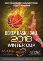 BeKey BaskITball 2018 Winter Cup