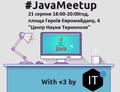 Let's Go Java MeetUp