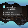 OctopusCon: Py&DS Talk