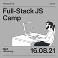 Full-Stack JS Camp — оплачуване стажування з подальшим працевлаштуванням