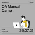 QA Manual Camp — оплачуване стажування з подальшим працевлаштуванням