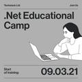 Старт кар'єри .NET Developer разом з Techstack