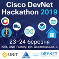 Cisco DevNet Hackathon