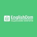 Безкоштовний урок з курсу «Англійська для IT» в EnglishDom