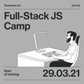 Full-Stack JS Camp - стажування з подальшим працевлаштуванням