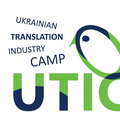 Ukrainian Translation Industry Camp-2019