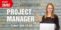 Базовий курс Управління Проектами (Project Management)