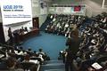 """Конференция """"ЦОД 2019: бизнес в облаках"""""""