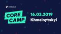 CoreCamp_Khmelnytskyi 2019