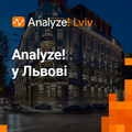 Конференція Analyze! Lviv