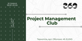 Ternopil Project Management Club