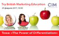 "Практикум от Татьяны Лукинюк ""Try British Marketing Education"""