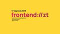 Конференція Frontend://zt