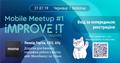 Mobile Meetup #1